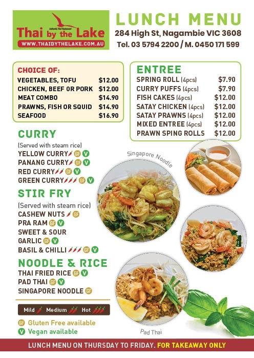 lunch menu update