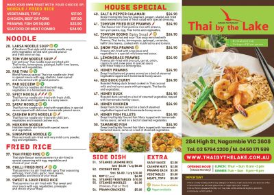 takeaway menu update
